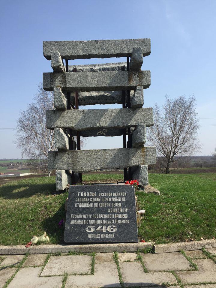 """Симонов Юрий: """"их живыми, целыми семьями бросали в ствол шахты только потому, что они евреи..."""""""